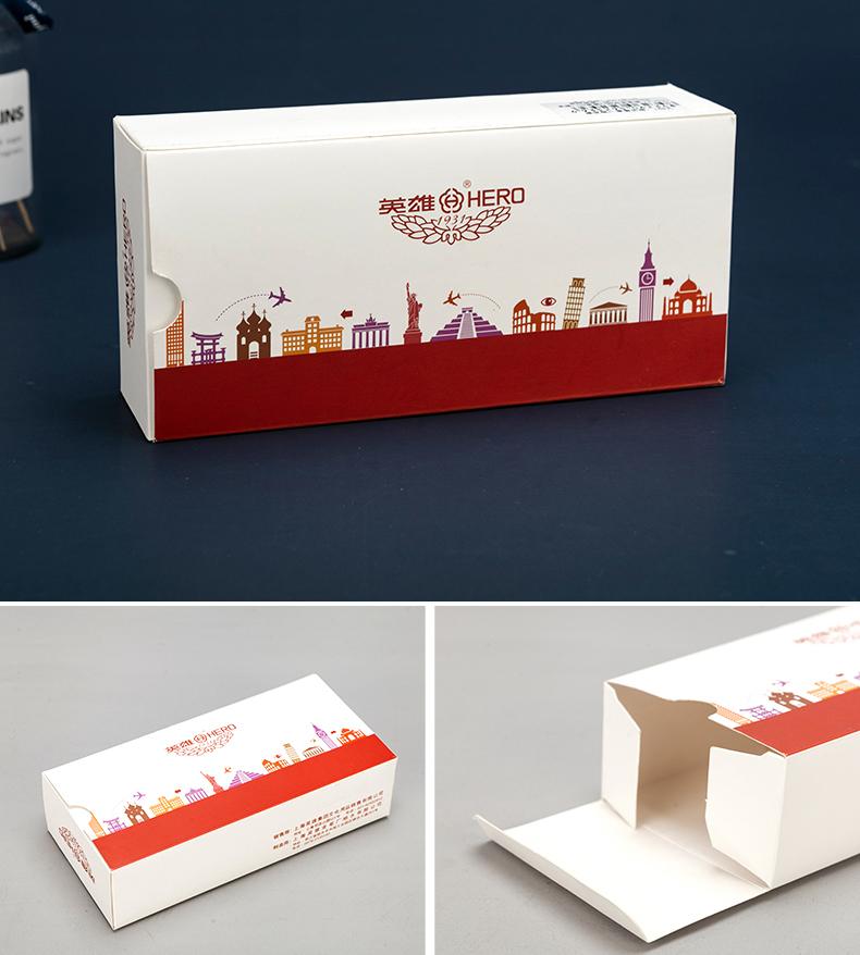 包装盒B01