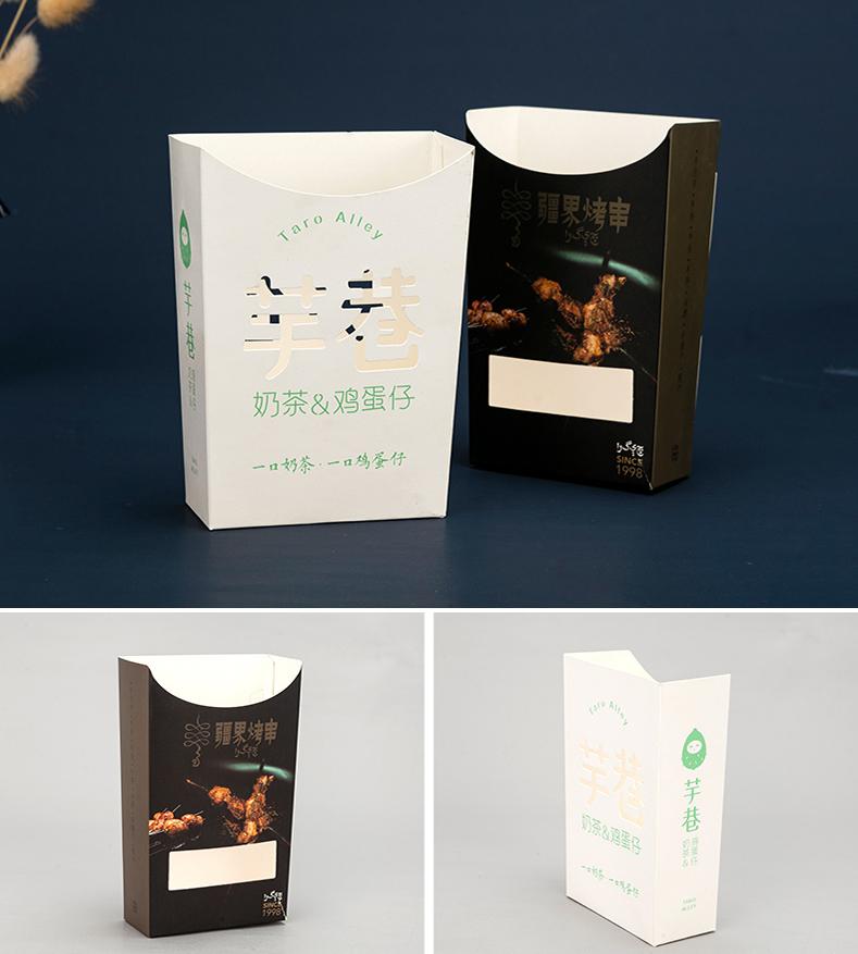 包装盒B02