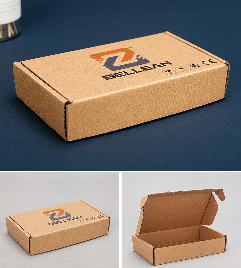 包裝盒B04